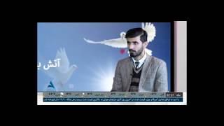 گفتگوی هوشنگ مدثر ایوبی پیرامون صلح و تدویر جرگه مشورتی صلح در افغانستان