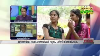 Deep Focus | വിദ്യാഭ്യാസത്തിലെ സ്പെഷ്യല് (24-11-15)