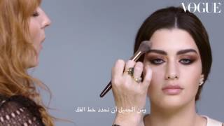 The Ultimate Make-Up Masterclass with Charlotte Tilbury and Rawan BinHussein | Vogue Arabia