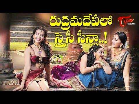 Xxx Mp4 రుద్రమదేవిలో స్పైసీ సీన్లా Anushka Nitya Menon Catherine Posed Hot For Rudramadevi 3gp Sex