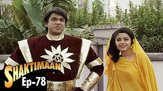 Shaktimaan - Episode 78