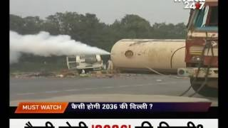Tanker filled with Indane LPG gas inverted on Lucknow-Faizabad road