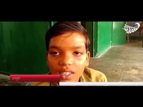 Xxx Mp4 खेल खेल में पढ़ाई हो जाए तो क्या बात है ललितपुर के बढ़ई का कुआं गाँव में होती है रचनात्मक शिक्षा 3gp Sex