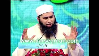 HD Junaid Jamshed - Muhammad Ka Roza - Program