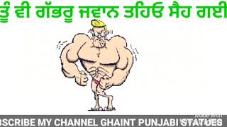 ਪਹਿਲੇ ਢੇਕੇ ਗੁੱਤ ਖੋਲਤੀ hot Punjabi song Status Video whatsapp Facebook Instagram