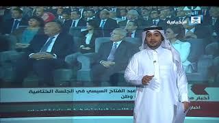 مقدمة هنا الرياض - الفريق سامي عنان ظهر في بيان الترشح للرئاسة وكأنه منشق على المؤسسة العسكرية
