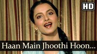 Jhoothi Jhoothi (HD) - Jhoothi Songs - Raj Babbar - Rekha - Asha Bhosle