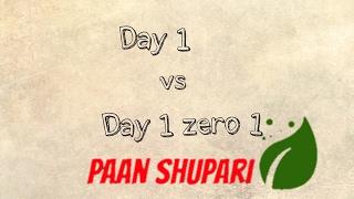 Day 1 vs Day 1 zero 1। পান সুপারি Paan Shupari । Bangla funny video