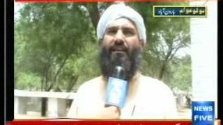 HAROONABAD MEDIA CLUB BY YASIR CH 0333 6311348 SEHRAY KAMOSHAN HND BOLO AWAM NEWS 5