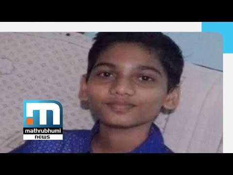 Xxx Mp4 Charred Body Of Teenager Found In Kollam Mother In Custody Mathrubhumi News 3gp Sex