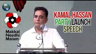 Kamal Hassan Party Launch Excellent Speech | Makkal Needhi Maiam, calls for unity | Overseas News