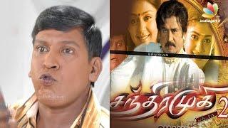 Vadivelu to make a comeback in Chandramukhi 2? | Hot Tamil Cinema News