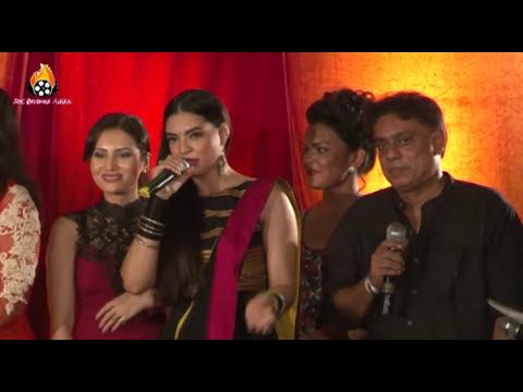 Xxx Mp4 First Look Launch SIX X With Shaweta Tiwari Amp Ashmit Patel 3gp Sex