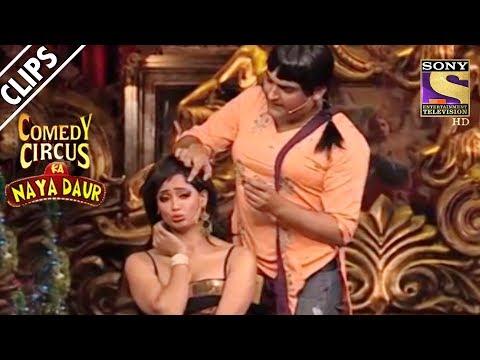 Xxx Mp4 Kapil As Shweta39s Makeup Artist Comedy Circus Ka Naya Daur 3gp Sex