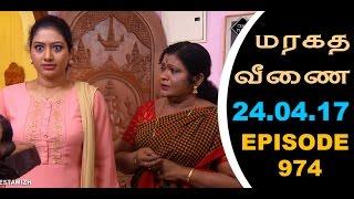 Maragadha Veenai Sun TV Episode 974 24/04/2017