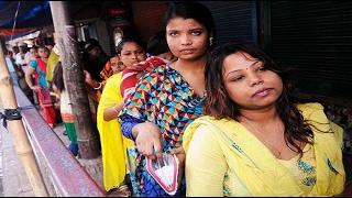 যে গ্রামের সব মেয়েরাই পতিতা || Bangla News 2017