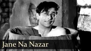 Jane Na Nazar Pehchane Jigar - Raj Kapoor - Nargis - Aah - Lata - Mukesh - Evergreen Hindi Songs