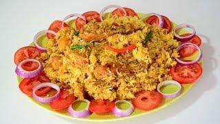 Chicken Biryani Recipe Home Style