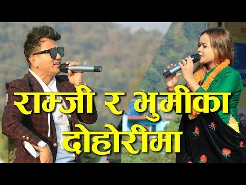 Xxx Mp4 Live Dohori Bhumika Giri Vs Ramji Khand राम्जी खांडले भूमिका गिरीलाई पैसामा बेचेपछि 3gp Sex