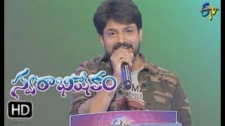 Appudo Ippudo Eppudo Song | Dhanunjay Performance | Swarabhishekam | 15th October 2017 | ETV  Telugu