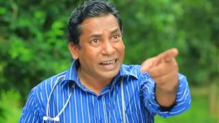Bangla natok Kan Pora