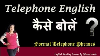 How to talk in English on phone - Telephone conversation  - Telephoning in English