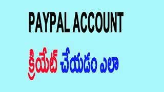 Online Money Earning Tutorial in Telugu about Paypal(www.timecomputers.in)