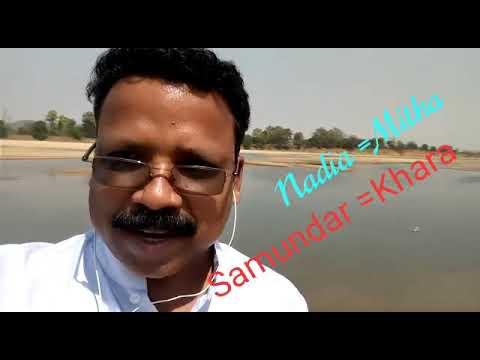 Xxx Mp4 Sadri Motivation Samundar Ker Pani Khara Ka Lagin Rajesh Toppo 3gp Sex