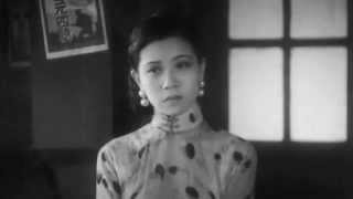 Goddess 神女: music by Kimho Ip 葉劍豪 with silent film 1934
