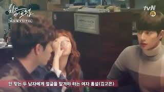 Cheese in the trap behind the scenes