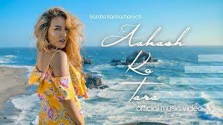 Aakash Ko Tara - Barsha Karmacharya (K-Rain) [official music video]