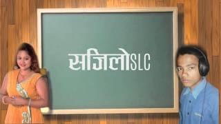 Sajilo SLC | Rishi Khadka & Purna Kala B.C (Lok Dohori)