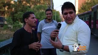 مذيع الشارع  من الشارع قصيدة بابي مفتوح ليك يا محمد يا محمود يا امين
