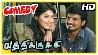 Vathikuchi Movie Comedy Scene | Dileepan | Anjali | Saranya Ponvannan | Jagan | Sathish