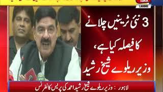 Sheikh Rasheed Announces to Run Three New Trains