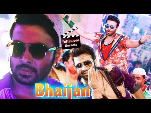 Xxx Mp4 Bhaijaan Title Song Shooting Shakib Khan Srabanti Payel Tollywood Secrets 3gp Sex