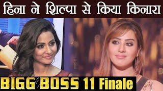 Bigg Boss 11: Hina Khan REFUSES to APPEAR with Shilpa Shinde in Entertainment Ki Raat    FilmiBeat