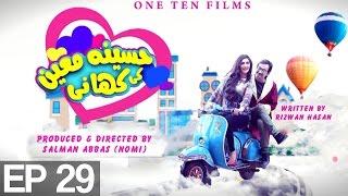 Haseena Moin Ki Kahani Episode 29 | APlus