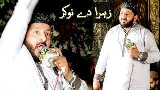 Iftikhar Rizvi ( New Mehfil E Naats 2018 ) New Naqabat & Kalam - Faroogh E Naat - Qadri Attari Sound