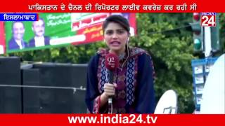 The beautiful reporter death will surprise you during live coverage | India 24 Tv