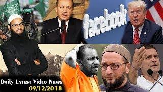 [09/12/2018] Daily Latest Video News: #Turky #Saudiarabia #india #pakistan #America #Iran
