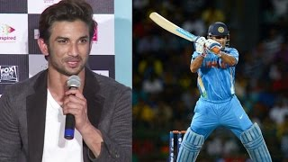 Sushant Singh Rajput On MS Dhoni Helicopter shot