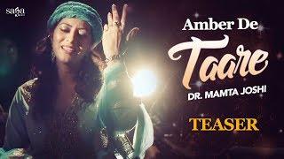 Amber De Taare - Teaser   Dr. Mamta Joshi   Raj Kakra   New Punjabi Song 2017