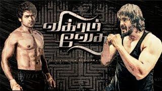 Vikram Vedha Teaser | Suriya | Madhavan | Vijay Sethupathi