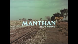 Manthan Movie