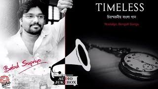 Timeless | Nostalgic Bengali Songs | Babul Supriyo | Audio Jukebox