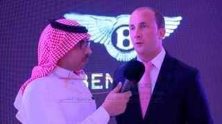 اطلاق عطر بارفان بنتلي في السعودية  BENTLEY FRAGRANCES PERFUME