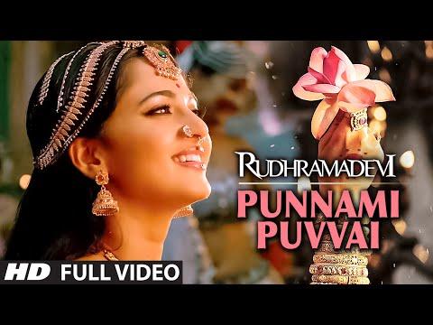 Xxx Mp4 PUNNAMI PUVVAI Full Video Song RUDHRAMADEVI Allu Arjun Anushka Shetty Rana Daggubati 3gp Sex