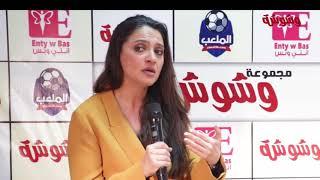 وشوشة  منة فاروق:بحب الحيونات جدا Washwasha