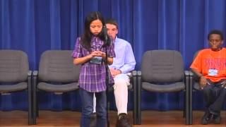 2013 Regional Spelling Bee